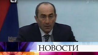 Апелляционный суд Армении постановил возобновить уголовное дело против Роберта Кочаряна.