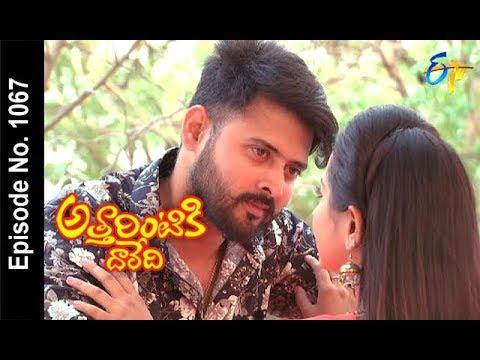 Attarintiki Daredi | 6th April 2018| Full Episode No 1067| ETV Telugu