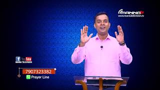 Christian Message Brother Arundas | Mound Hebron International Ministry | EPI 08 Manna Television