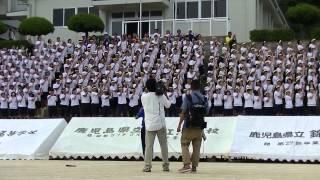 錦江湾高校名物トレロカモミロ2013体育祭(ミラクルトレロ)
