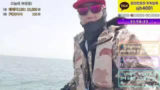 임쏘의 바다 낚시여행(02회) 영흥도 나이스호 대광어 …
