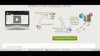 Как заработать 1000 рублей на заданиях за день. Быстрый заработок на сайте Oskorp club