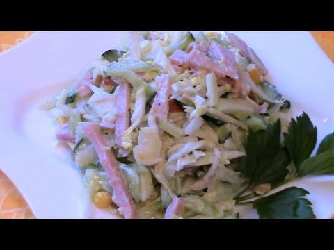 Вкусный салат с жареными грибами. Рецепт салат из грибов!из YouTube · Длительность: 3 мин5 с  · Просмотры: более 33000 · отправлено: 14.12.2015 · кем отправлено: Рецепты от Ивана