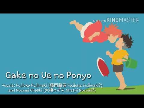 Ponyo - Ponyo on the Cliff by the Sea, LYRICS