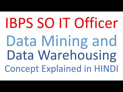 IT Officer | IBPS SO-IT | Data Mining | Data Warehousing | Part 1