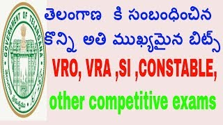 Telangana important bits for competitive exams VRO VRA SI CONSTBLE