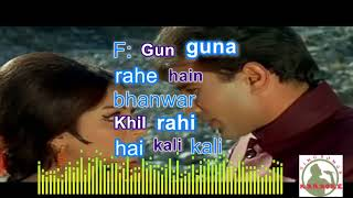 Gunguna rahe hain bhanwre Hindi karaoke for Male singers
