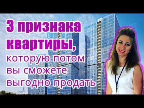 Стандартная высота потолков - регламенты СНиП