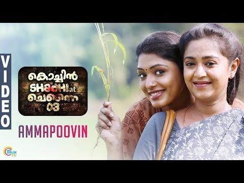 cochin-shadhi-at-chennai-03-|-ammapoovin-song-video|-charmila-|-sunny-viswanath|-manjith-divakar-|hd