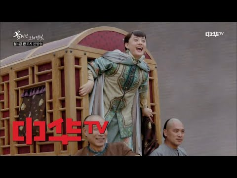 nothing gold can stay 38화.  주영, ′금의환향′ 하다! 171222 EP.38