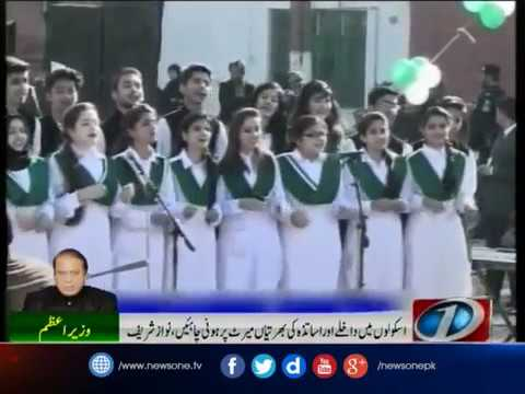 PM Nawaz attends ceremony to provide 200 buses to Islamabad schools