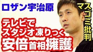チャンネル登録お願いします。 関連動画 【嫌韓】米国人、韓国を中国と...