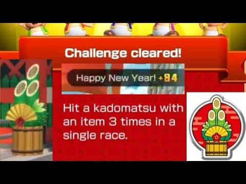 Hit A Kadomatsu With An Item 3 Times In A Single Race Mario Kart Tour