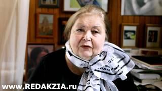 Лидия Кудрявцева. Лекция о художниках
