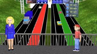 Физические явления   Относительность движения   Игра