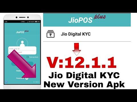 Download JiO POS Plus APK (V 12 1 9)- Latest Version