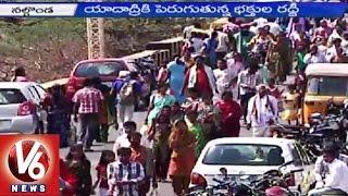 Yadagirigutta | Devotees Facing Traffic Problems at Yadagiri Temple | Nalgonda - V6 News