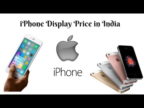 IPhone Display Price In India (Mumbai)