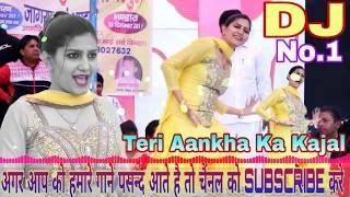Download Raju Punjabi Dj Osl Free Mp3 Song | Oiiza com
