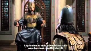 Al-Mukhtar Al-Thaqafi - Part 25/40 - URDU - HD