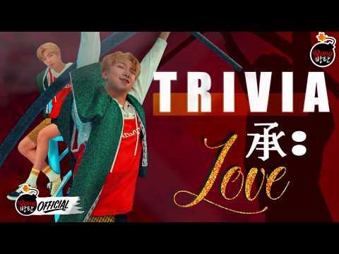 [Sub Español Han Rom] BTS (방탄소년단) - Trivia 承 : Love [LEER 1ER COMENTARIO]