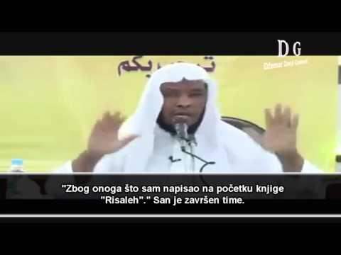 San o Imamu Šafiji | Šejh Alaa Mubareki