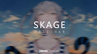 Gambar cover SKAGE - OniiChan  ( Unmei Ongaku Release )