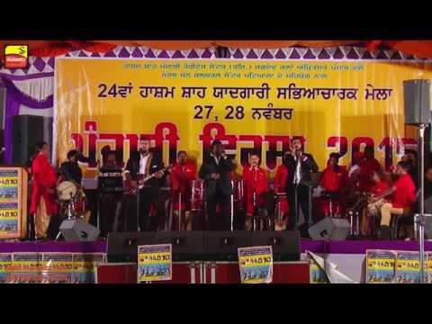 SARDOOL SIKANDER ! LIVE ! at HASHAM SHAH MELA - 2015 ! JAGDEV KALAN (Amritsar) ! FULL HD !