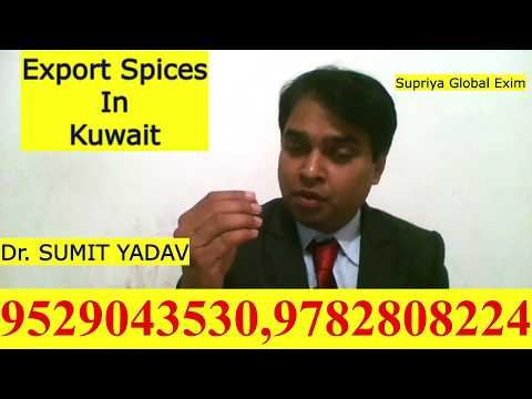 Export Spices In Kuwait