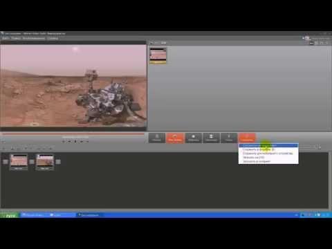 Экранная Камера - программа для захвата видео с экрана