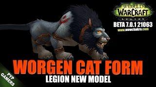 [#WoW] Worgen cat form 2 new model | World of Warcraft Legion (Beta)
