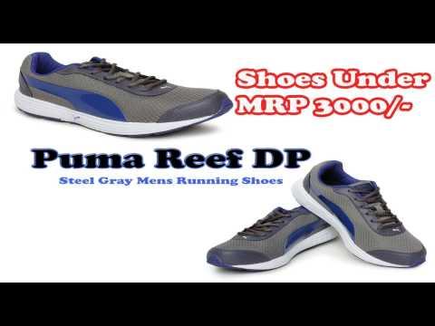 8b58ab1aef5a0 Puma Reef DP Running Shoes | प्यूमा के आकर्षक जूते ...