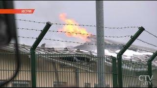 Как взрыв в Австрии отразится на стоимости газа? ЧП на газораспределительной станции: подробности