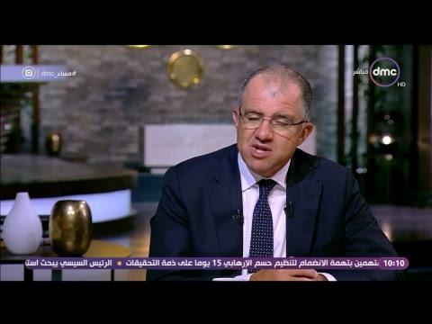 البث المباشر لقناة dmc SPORTS HD