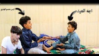 اقوى دكه #ناقصه في العيد سواهه حيدوري تحشيش انور الزرفي