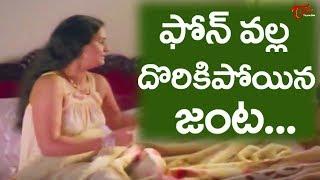 Allari Naresh Illegal Affair With  Apoorva Aunty