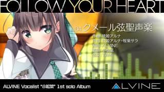 Original VOCAL Produce CD Album By ALVINE Producer:Aruna Ryuki + TA...
