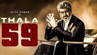 Thala 59 update