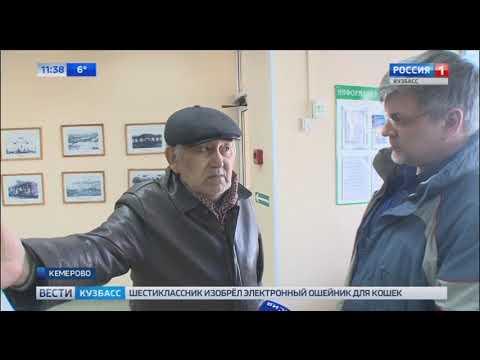 Кузбассовцы жалуются на дефицит льготных лекарств