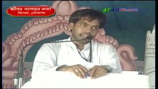 pujya dharam dev ji bhagwat katha day 1 sirsa haryana