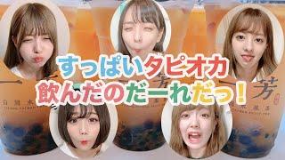 2019年9月29日(日) 神宿5周年記念ワンマンライブ 神が宿る場所〜君が君...