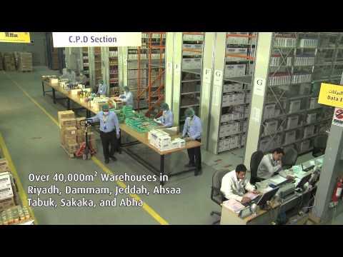 ALDAWAA MOVIE English.mpg