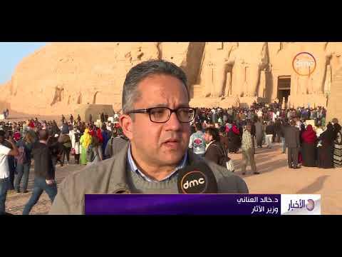 الأخبار – الشمس تتعامد على قدس أقداس معبد رمسيس الثانى