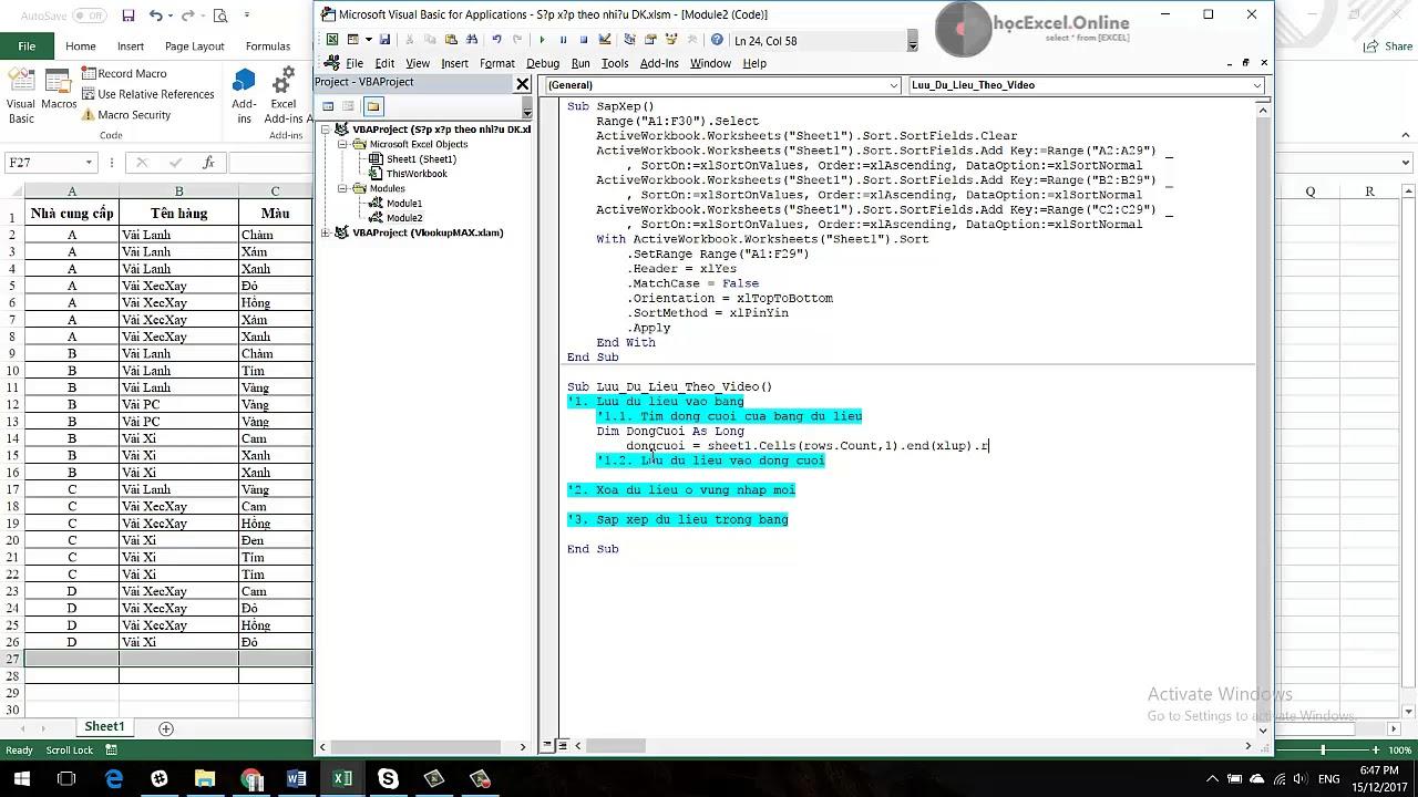Ứng dụng VBA – Thêm dữ liệu và tự động sắp xếp nội dung sau khi thêm