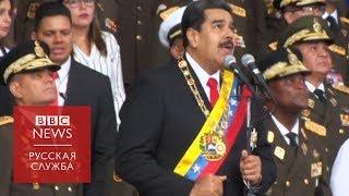 Мадуро прячут, солдаты разбегаются. Что произошло в Венесуэле?