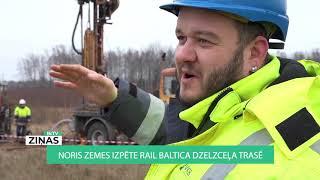 ReTV Ziņas 19.00 (15.12.2020.)