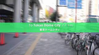 Tokyo Dome City (東京ドームシティ)