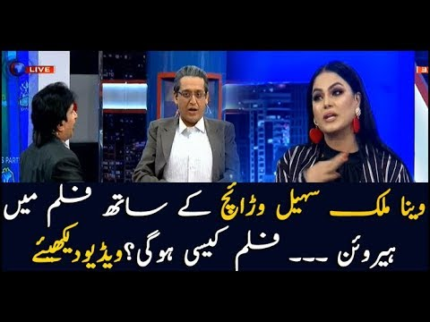 What would it look like if Veena Malik stars with Sohail Warraich?