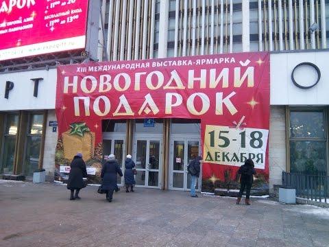 Выставка-ярмарка Новогодний подарок в СКК