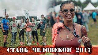 "Маргарита Бойко - ""REEBOK - Стань Человеком"""